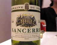 Sancerre wine, Loire North